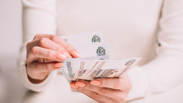«Запсибкомбанк» снизил ставки и увеличил суммы по кредиту наличными