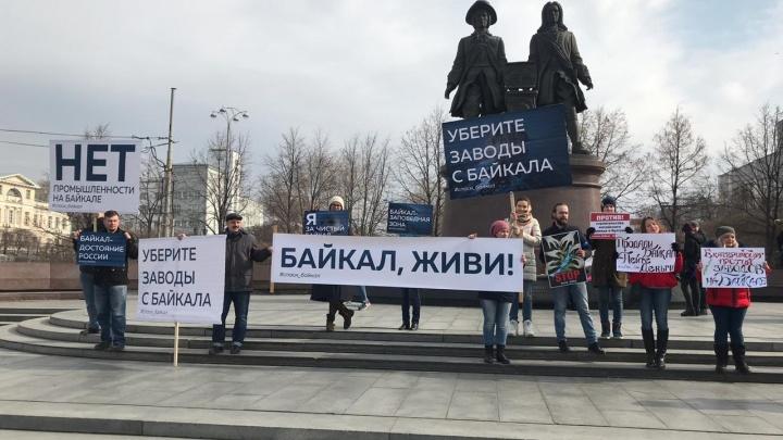 На площади Труда устроили пикет против строительства заводов на Байкале