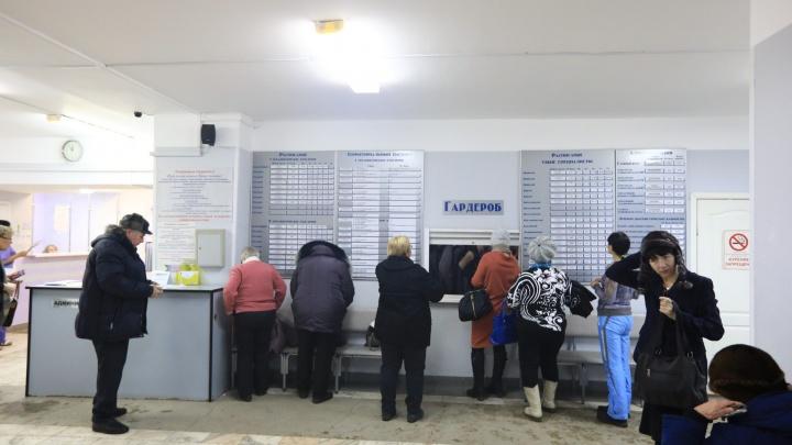 Медсестрам сосновоборской больницы выплатили недостающую зарплату