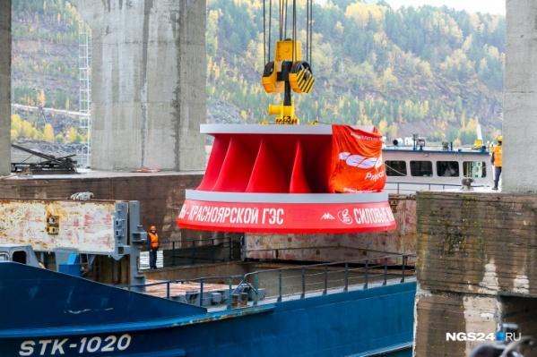 Красноярская ГЭС оштрафована на 20 тысяч