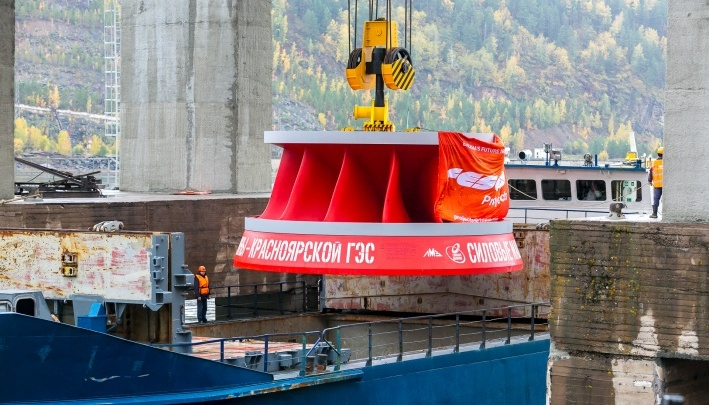 Топ-менеджера Красноярской ГЭС оштрафовали по коррупционной статье