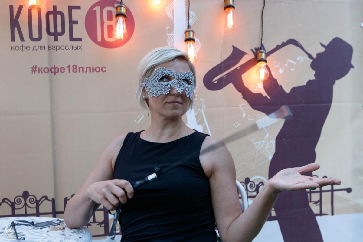 На прошлой неделе Екатеринбург увидел инновации об этом и отметил день рождения кофейни для взрослых