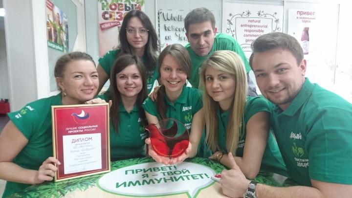 «Растим добро»: в Ростове провели обучающие семинары по наставничеству детей-сирот
