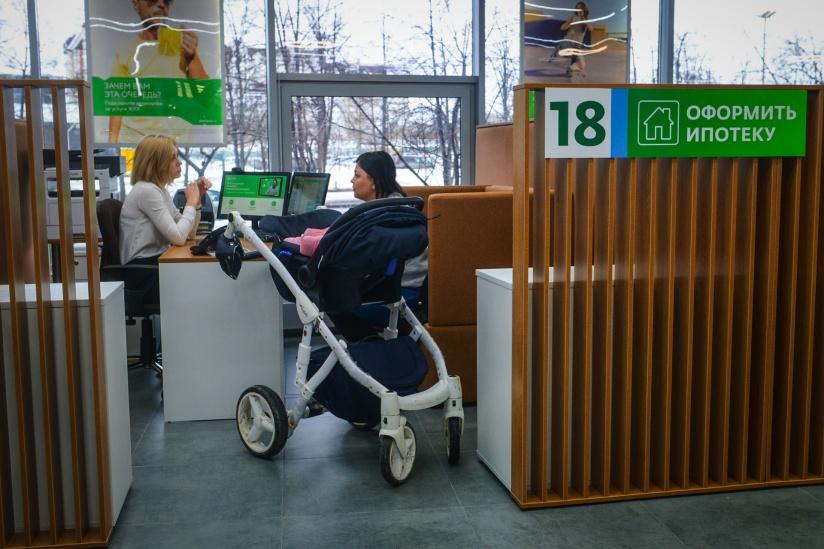 Ипотечный кредит в ярославле