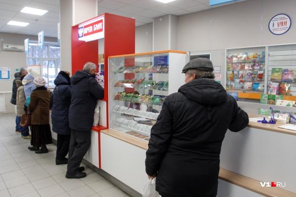 Запуганная бабушка отправила накопленные на похороны деньги по почте в Москву