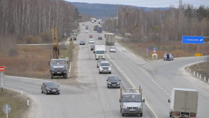 На содержание свердловских дорог выделили 8,8 млрд рублей