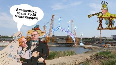 Определяемся на берегу: чем можно заткнуть дыру на месте замороженного конгресс-холла в Челябинске