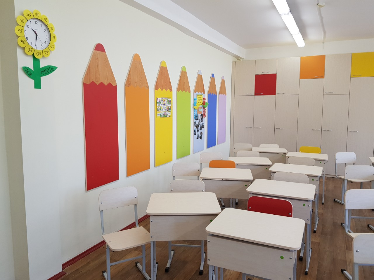 Это кабинет для начальных классов в школе №144