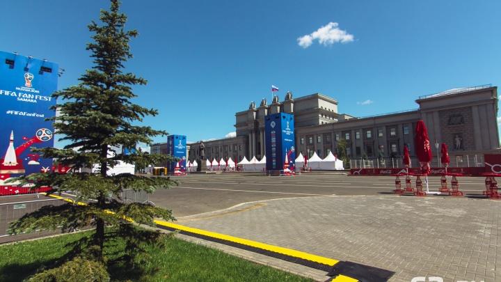 Уходят на перерыв: фан-зона на площади Куйбышева не будет работать 4 и 5 июля