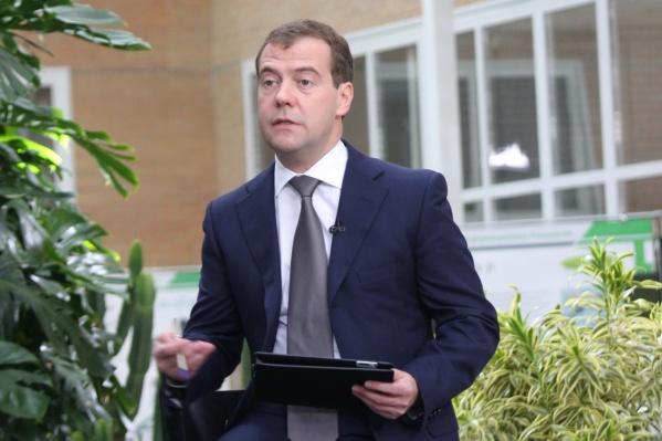В перечень Медведева вошли лучшие регионы по «темпам роста налогового потенциала»