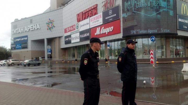 Сообщивший о якобы заложенной бомбе в «Титан Арене» задержан