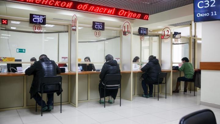 Чаще всего в 2018 году россияне искали работу водителем, бухгалтером и администратором