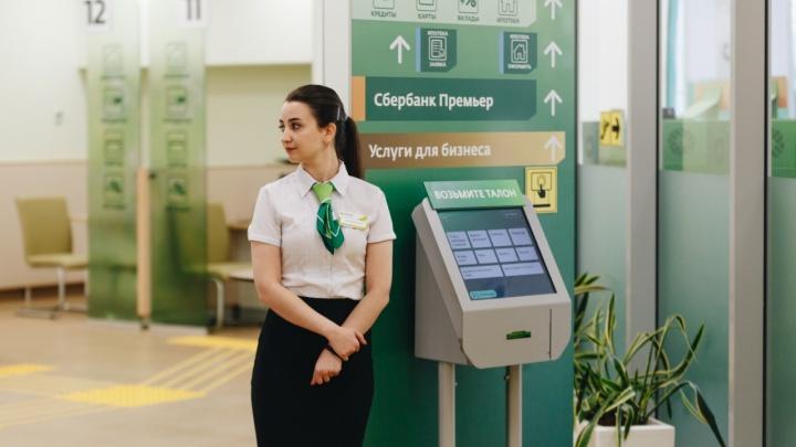 Сбербанк первым запустил онлайн-регистрацию самозанятых в Ростовской области