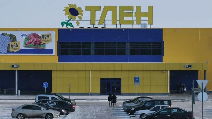 «Дорого», «Тлен», «Потерпи»: ростовский художник отреагировал на повышение НДС серией мемов