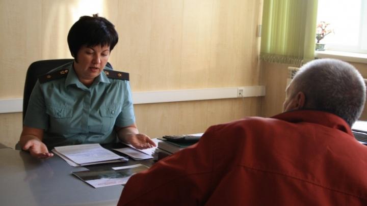 Челябинский бизнесмен погасил долг в 17 миллионов рублей, чтобы вернуться в Сан-Франциско