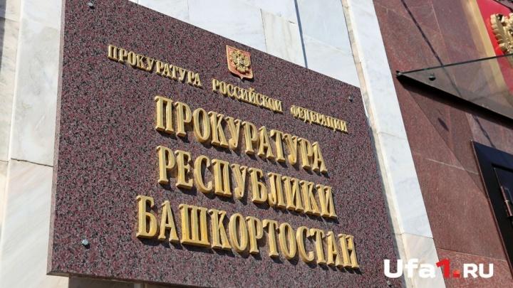 В Башкирии предприятие оштрафовали на 100 тысяч рублей за загрязнение почвы