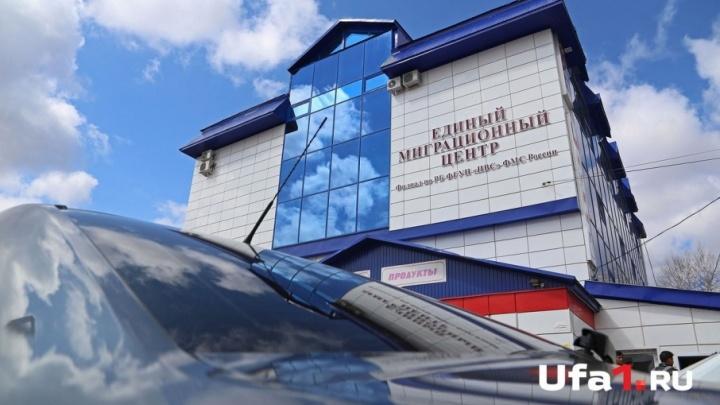 Офисы МФЦ Башкирии начали выдавать загранпаспорта и водительские права