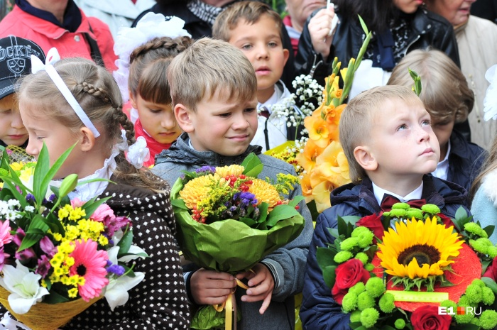 Бюджет сбора первоклассника — в среднем от 10 до 30 тысяч рублей