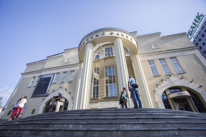 Чтобы сходить без билета на «Иллюзию» 25 апреля, надо зарегистрироваться в группе «Красного факела» в соцсети «ВКонтакте»