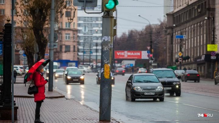 Первые заморозки и грозовые дожди: в Челябинской области испортится погода