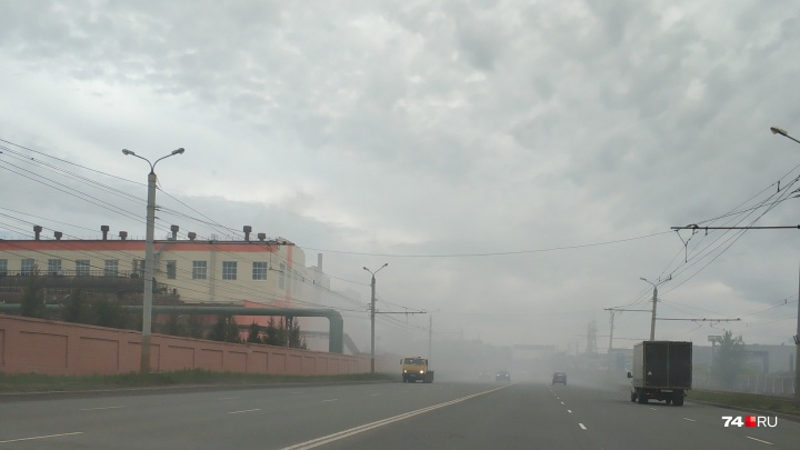 «Сбросили лишнее»: дорогу возле цинкового завода в Челябинске заволокло серым туманом