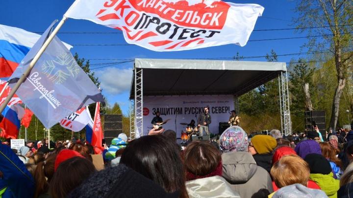 На митинге-концерте в Архангельске задержали супругу активиста, музыканта и школьника