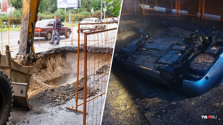 Очевидец рассказал, как машина свалилась в трёхметровую яму в центре Ярославля