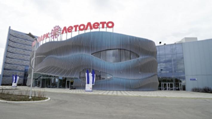 На аукцион по проектированию аквапарка в Перми никто не заявился