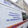Что, опять? В Челябинской области произошли подземные толчки