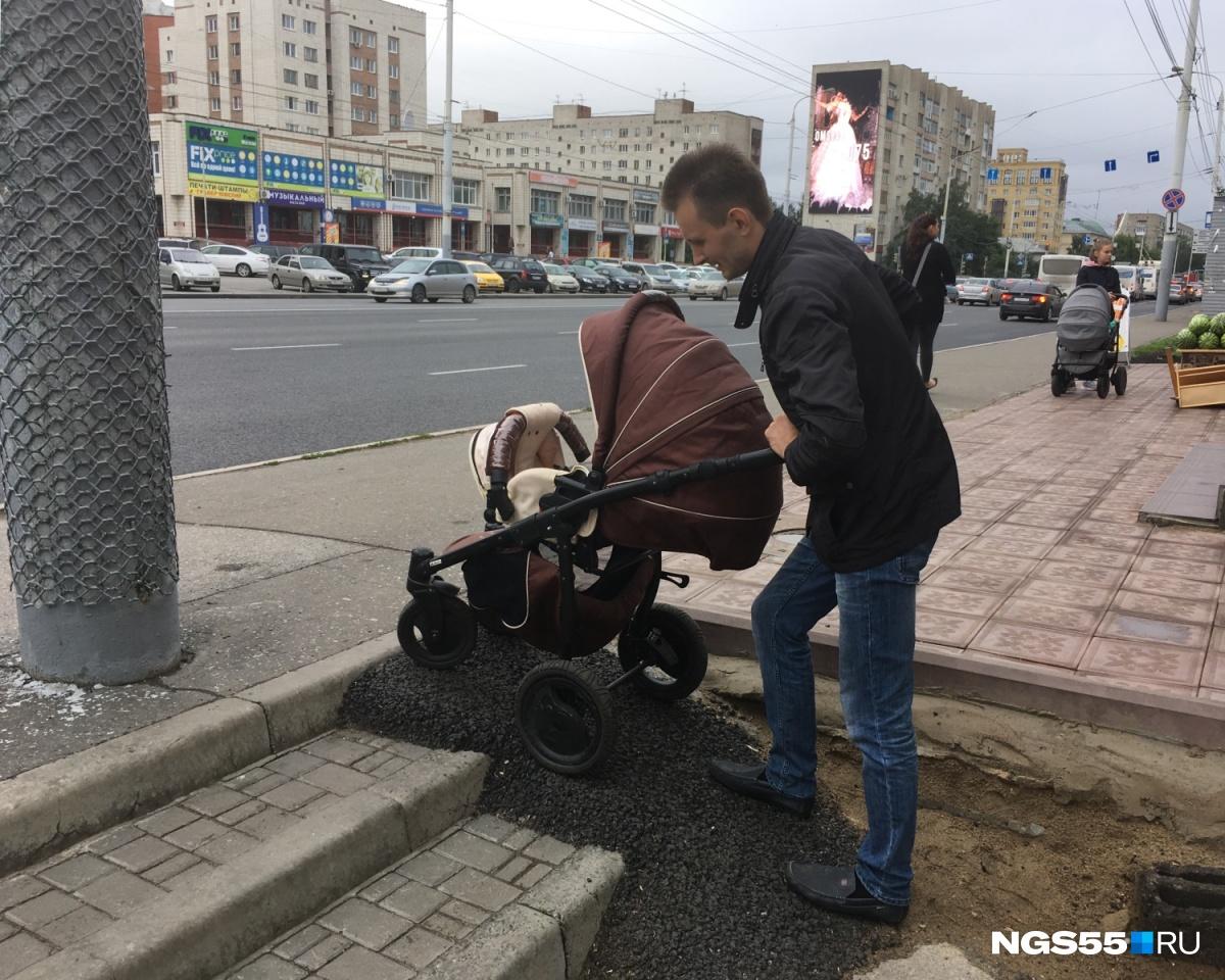 Знакомства инвалидов в контакте в омске сайт знакомств в воронеже бесплатный