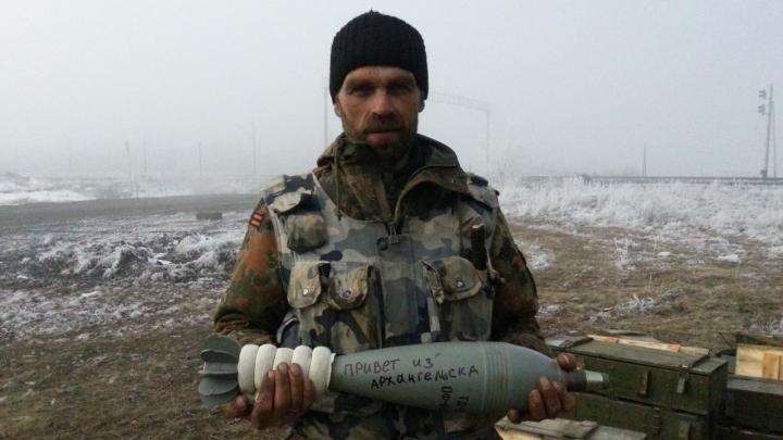 На Донбассе от рака горла умер солдат из Архангельска