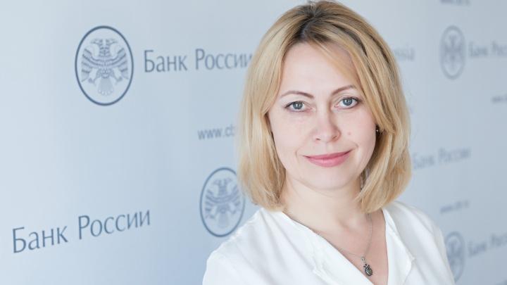 Эльвира Набиуллина назначила главного «банкира» Челябинской области