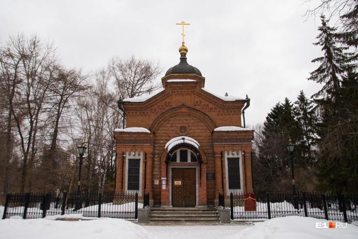 Сейчас за часовней будет следить Екатеринбургская епархия