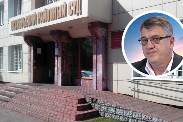 Сергей Елисеев получил условный срок и на два года лишился права занимать должности в органах власти — приговор в законную силу ещё не вступил