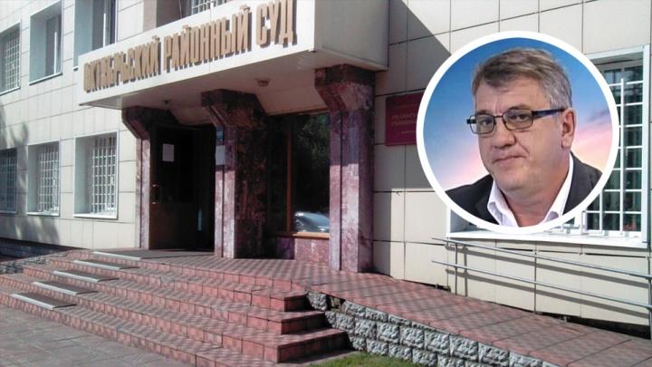 Бывший чиновник мэрии получил 4 года условно за взятку в 5 миллионов рублей
