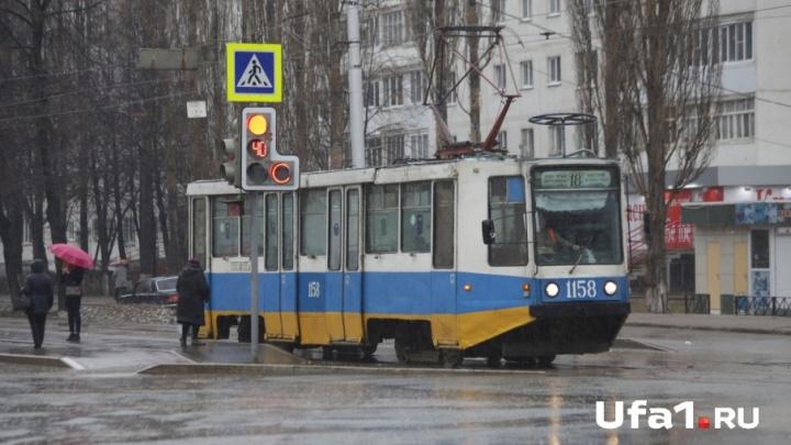 Уфимские трамваи из-за ДТП простояли без движения два часа