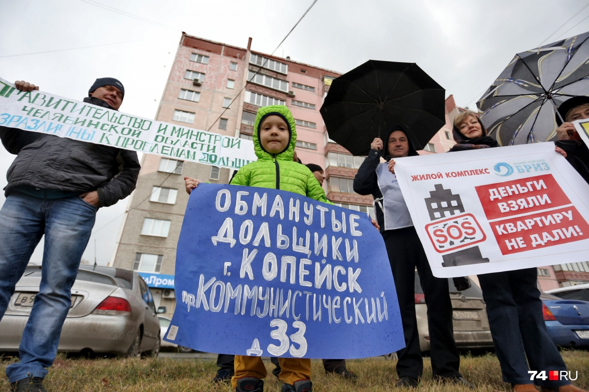 ... и устраивать пикеты под окнами дома Сребрянского