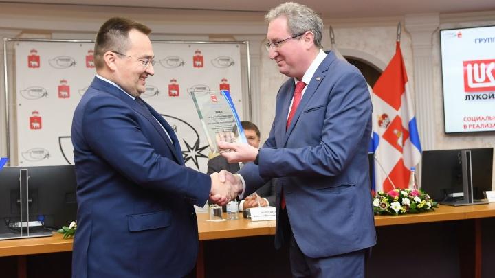 Пермские предприятия «ЛУКОЙЛ» получили награды уполномоченного по правам человека