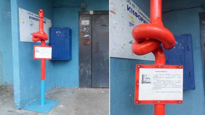 «Я твой дом труба завязал!»: в Самаре придумали новый способ пристыдить должников