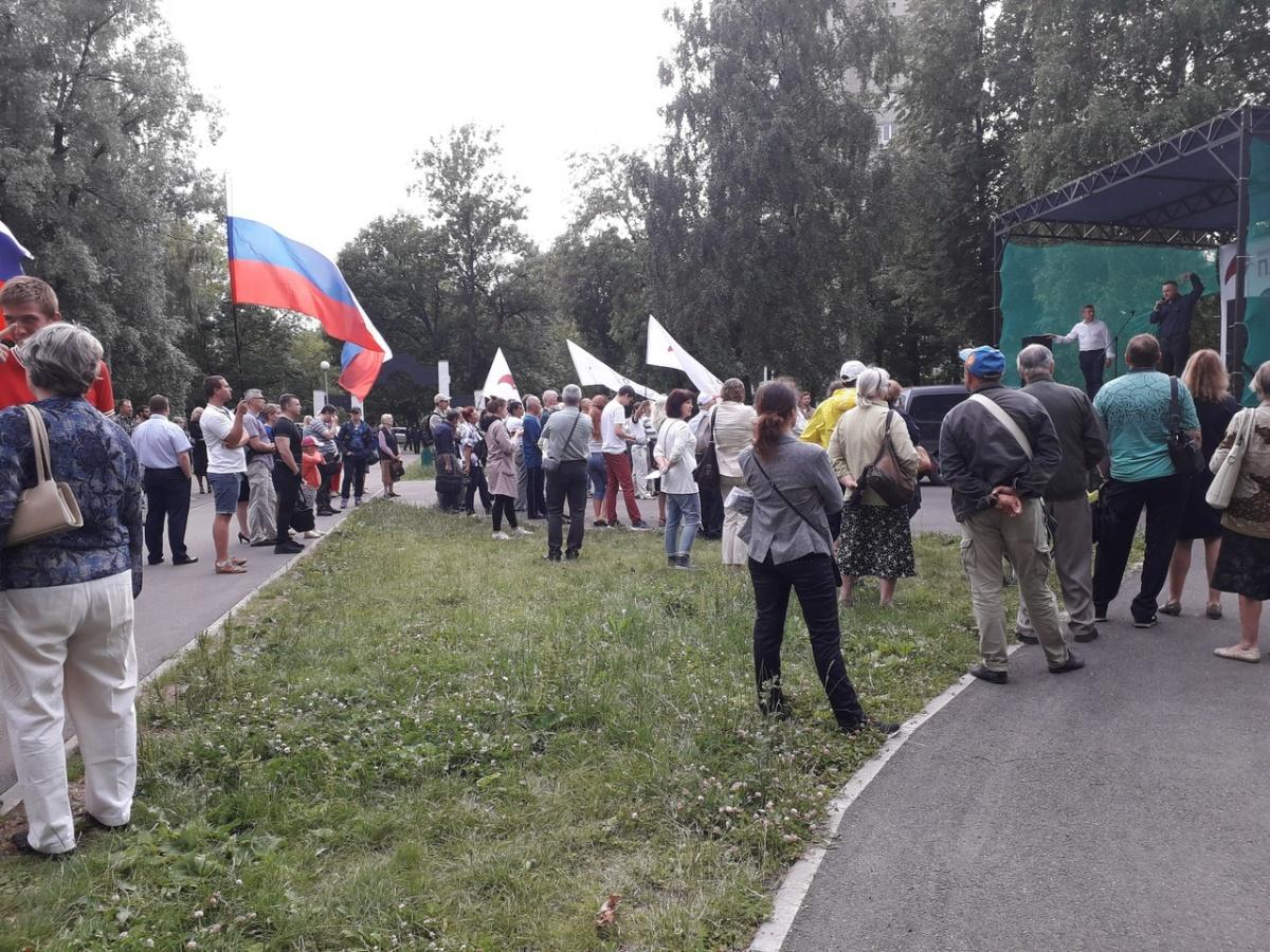 Митинг прошел в парке за госпиталем ветеранов