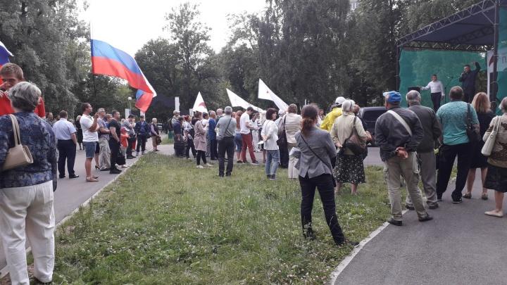 «Мы же не собаки». В Ярославле прошел митинг против повышения пенсионного возраста