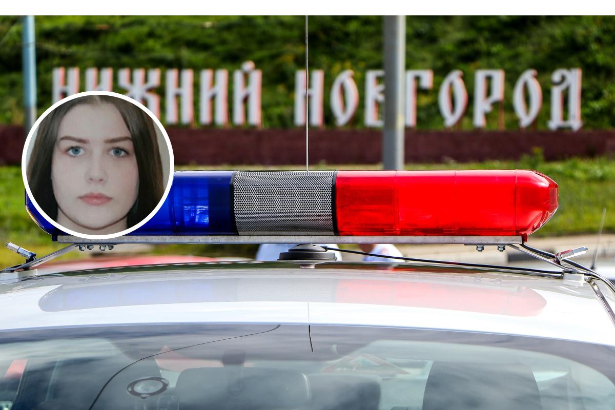 Есть основания предполагать, что девушка уехала в Нижний Новгород