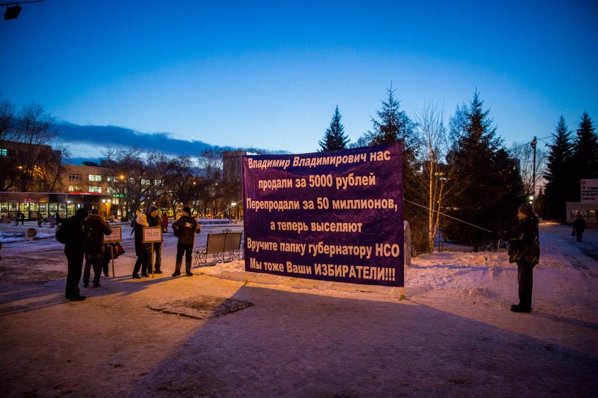 Жители дома на улице Октябрьской, 6 вышли на пикет против выселения