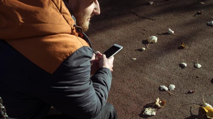 «Я заскроллю всё лучшее сразу»: горожане признались в любви пакетным предложениям операторов связи