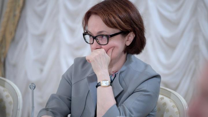 Председатель Центробанка Эльвира Набиуллина хочет блокировать сайты, где размещаются мошенники