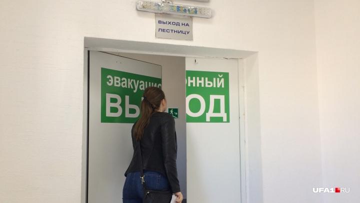 350 человек оказались на улице: из-за замкнувшей проводки пришлось эвакуировать универмаг «Уфа»
