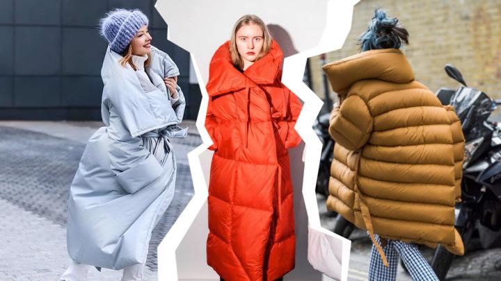 Гусеница или зефирка? Как выбрать модный и тёплый пуховик на зиму