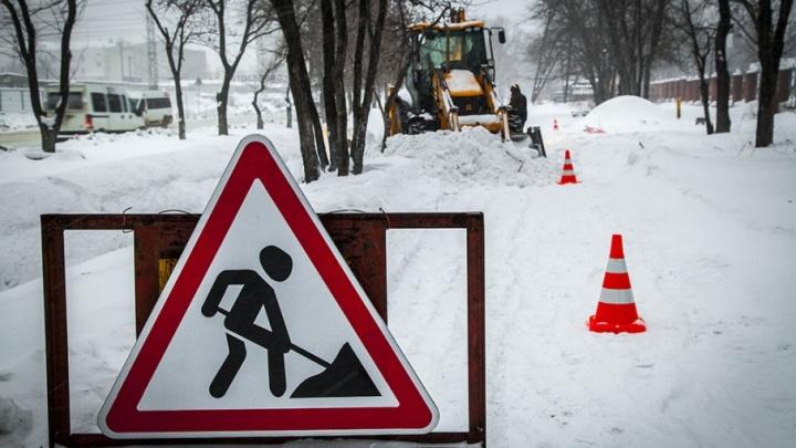 «Тяжёлый бюджет»: в новом году на дороги Челябинска потратят два миллиарда рублей