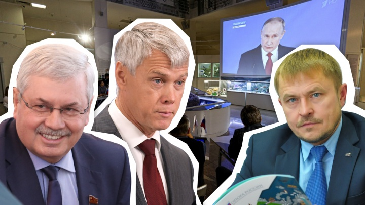 Попавшие в «список Путина» челябинцы рассказали, что хотели бы изменить в Конституции