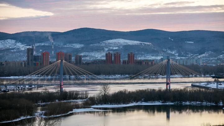 Небо в Красноярске очистилось после двух дней в едком тумане